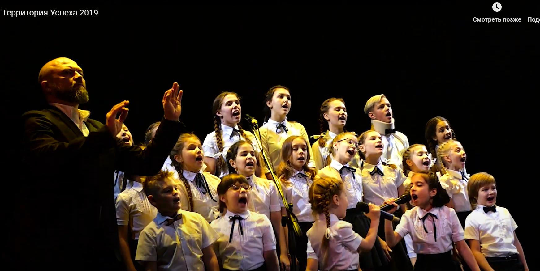 Репетиции номеров гала концерта.